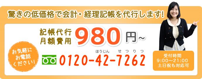 im_daikou
