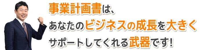 im_keikaku01