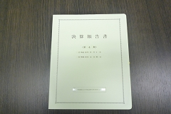 keesansyo (1)